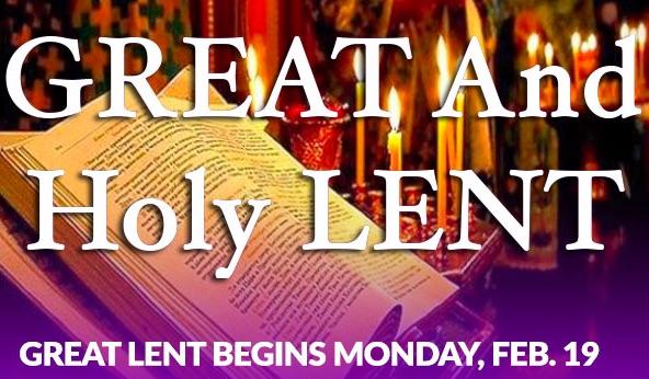 Great and Holy Lent Program – Saint Thomas Greek Orthodox Church